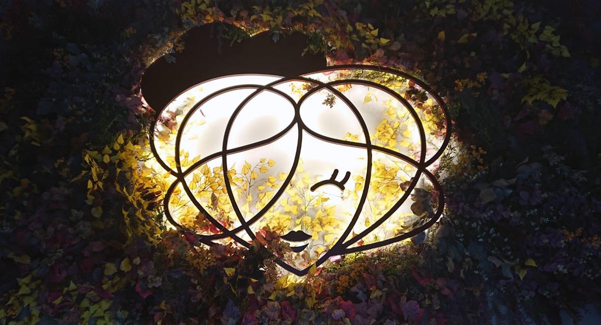 Norneón , corpóreo PVC con iluminación indirecta